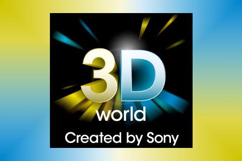 Tv sony bravia 42 led 3d mod kdl42r505a full hd 1080 nuevos bs sp0cq precio d venezuela - Sony bravia logo hd ...